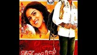 Download Sathya In Love 2008 | Kannada Full Movie | Shivaraj Kumar Movies | Genilia Movies Video