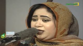 Download ليلة في الخير من وحدة ما فيه - الفنانة بركه بنت حمبارة - قناة الموريتانية 2 Video