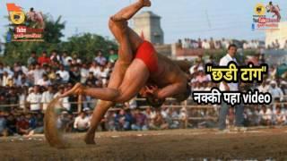 Download Angad bulbule vs santosh gawade at doralewadi Video