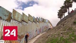 Download Мексиканцы превратили детище Трампа в аттракцион - Россия 24 Video