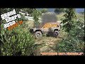 Download GTA 5 ROLEPLAY - KILLING THE $500 JEEP! - EP. 138 - CIV Video