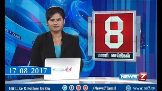 Download News @ 8PM | 17.08.17 | News7 Tamil Video