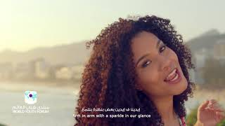 Download ″I dream of a world″ - World Youth Forum Official song Video