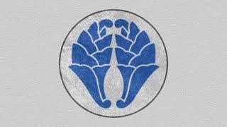 Download Shogun 2 Strategy Guide - The Otomo Clan Video