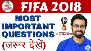 Download FIFA WORLDCUP 2018 | Most Important Questions (जरूर देखें) | By Bhunesh Sir Video