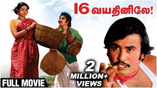 Download 16 Vayathinile – Rajinikanth, Kamal Haasan, Sridevi - Tamil Full Movie Video