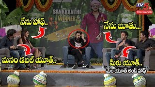 Download Sunil and Navadeep Super Fun with Allu Arjun | Ala Vaikunta Puram lo Interview | TV5 Tollywood Video