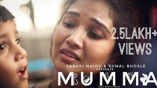 Download Mumma | Mother's Day Special | Short Film | Mother's Love | Meri Maa. Video