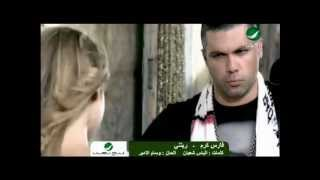 Download Fares Karam Ritanee فارس كرم - ريتنى Video