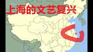 Download 【中國情報】上海独立自治与文艺复兴 20160726 Video