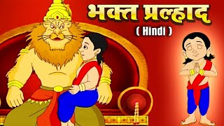 Download Bhakt Pralhad - भक्त प्रल्हाद - Animated Hindi Story For Kids Video