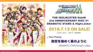 Download THE IDOLM@STER SideM 2nd ANNIVERSARY DISC 01 DRAMATIC STARS & High✕Joker 試聴動画 Video