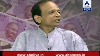 Download Meet 'Chanakya' of note ban, Anil Bokil on ABP News Video
