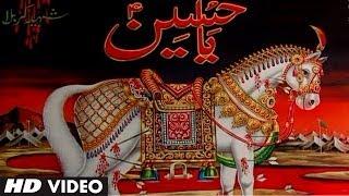 Download Karbala Ki Kahani | Parwar Digar-e-Alam | Mohammad Aziz Muslim Devotional Video Song Video