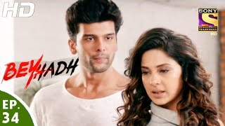 Download Beyhadh - बेहद - Episode 34 - 25th November, 2016 Video