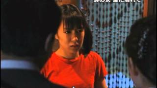 Download 蝉の女 愛に溺れて[R-15指定] DVD発売【告知】 Video