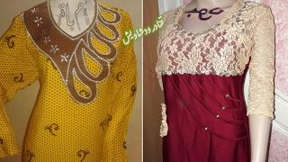 Download تشكيلة فصالات دشاديش عراقية متنوعة 🌹 dishdasha 2017 Video