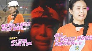 "Download ""언니 오빠가 안 무섭 댔는데"" 제니, 귀신의 집 공포에 '오열' 《Running Man》런닝맨 EP541 Video"
