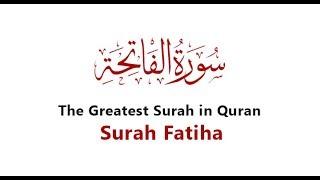 Download Fahida de la sourate Fatiha 2018 ( en Djoula) par Karamoko Mamadou Konaté Video