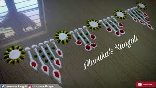 Download Easy Border Rangoli Design Video