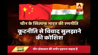 Download Doklam issue: China threatens India for immediate withdrawal Video