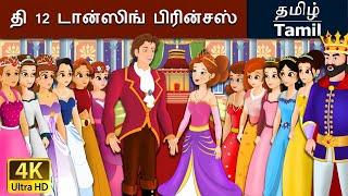 Download தி 12 டான்ஸிங் பிரின்சஸ்   12 Dancing Princess in Tamil   Fairy Tales in Tamil   Tamil Fairy Tales Video