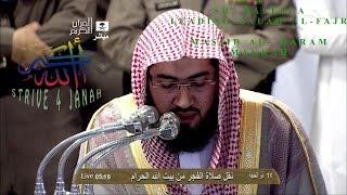 Download Maghrib in Masjid Al Haram Makkah ~~ Shaikh Baleelah ~~~ Video