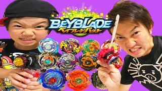 Download ベイブレードバースト!初心者親子の熱い戦い!れおくんのベイブレも紹介します★BEYBLADE Battle Video
