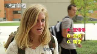 Download How much do Americans know about China? Video