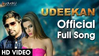 Download UDEEKAN FULL SONG   Peji Shahkoti, Rakhi Sawant   Sachin Ahuja   Latest New Punjabi Song 2015 Video