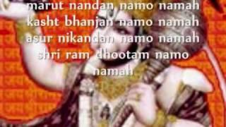 Download Hanuman Mantra Video