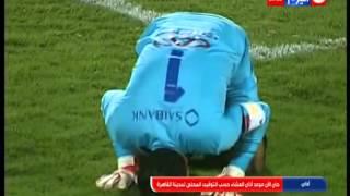 Download كأس مصر 2016 | ضربات جزاء الاسماعيلى VS طلائع الجيش فوز وتأهل نادى الاسماعيلى للدور ربع النهائى Video