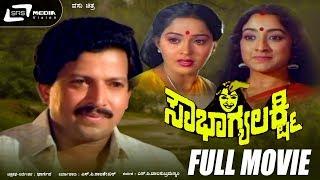Download Sowbhagya Lakshmi   Kannada Full Movie   Dr.Vishnuvardhan   Lakshmi   Family Movie Video