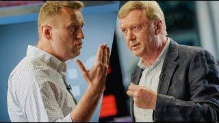 Download Дебаты. Навальный vs Чубайс. Полная версия Video
