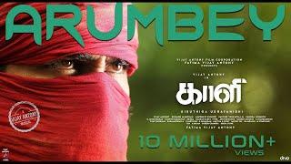 Download Arumbey - Official Single | Kaali | Vijay Antony | Kiruthiga Udhayanidhi Video
