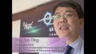 Download HK helps propel gerontech (Jul 2019) Video