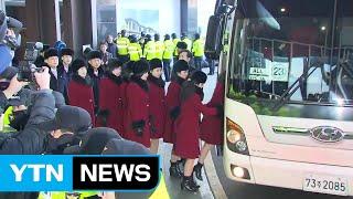 Download 북한 예술단, 오늘 경의선 육로 귀환 / YTN Video