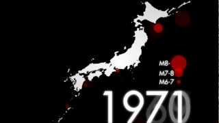 Download 日本で起きた地震の1300年分を遡ると... Japanese historical earthquakes(A.D.672-2012) Video