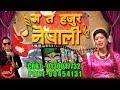 Download Ma Ta Hajur Nepali - Ramji Khand & Krishna Gurung Video