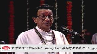 Download Balasheb Thackeray Most Inspirational Speech Video