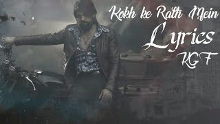 Download kokh ke rath mein lyrical video must see if you love your mom! Video