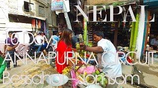 Download Napel Annapurna Circuit during monsoon season || August 2014. Video