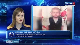 Download Пропавшего в Красновишерске мальчика нашли мертвым Video