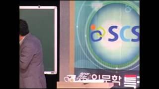 Download 연탄시인 안도현의 '가슴이 찡해지는 시' 강연 영상 Video