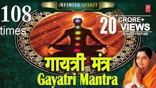Download Gayatri Mantra 108 times Anuradha Paudwal I Full Audio Song I T-Series Bhakti Sagar Video