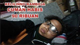Download PENGEN MURAH MALAH TIDUR DI TERMINAL KAMBOJA Video