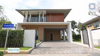 Download คลิปบ้าน เลอมาน ธัญญะ : คลิปแนะนำโครงการ T.310 Video