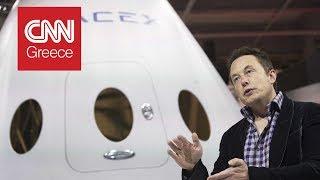 Download Όσα πρέπει να μάθεις από τον οραματιστή δισεκατομμυριούχο Elon Musk Video