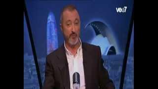 Download ARTURO PÉREZ-REVERTE. Entrevista en En confianza. Veo7, 2011 Video