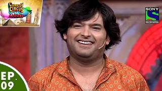 Download Comedy Circus Ke Ajoobe - Ep 9 - Kapil Sharma Comedy Video